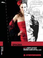 Catalogo francorosso spagna offerte e promozioni for Lidl ibiza catalogo